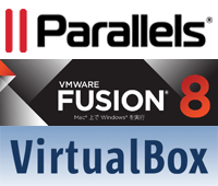 Parallels Desktop、VMware Fusion、VirtualBox