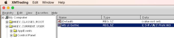 「MS UI Gothic」を「ヒラギノ角ゴ ProN W3」に置き換え