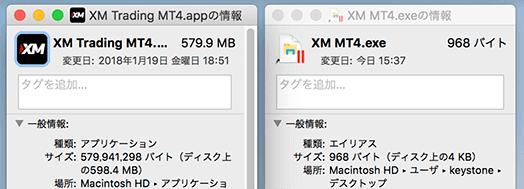 XM MT4のアイコンに変更