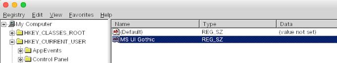 「MS UI Gothic」をダブルクリック