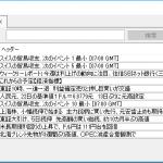 マーケット・ニュースの日本語化