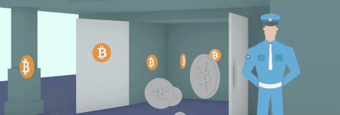 ビットコイン取引所のセキュリティ体制