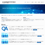 8月1日 ブロックチェーン分岐&「ビットコインキャッシュ」新たな仮想通貨の可能性