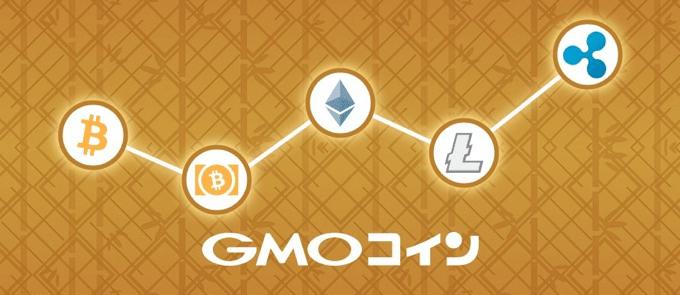 GMOコインの取り扱い仮想通貨