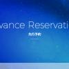 SBIバーチャル・カレンシーズ「仮想通貨取引」口座開設の先行予約がスタート!