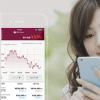 「BITPoint Lite」仮想通貨取引の新スマホアプリが登場/ビットポイント仮想通貨取引所