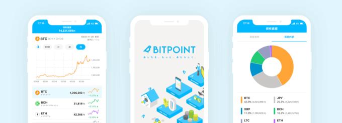 ビットポイントスマホアプリ