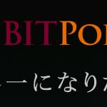 BITPointのイメージキャラクターに本田圭佑氏!ビットポイントとは?