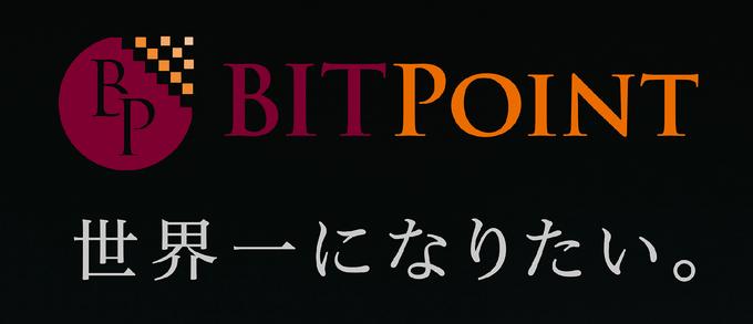 BITPoint(ビットポイント)本田圭佑