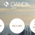【OANDA】MT5のヒストリカルデータをインポートする方法!