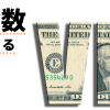 VIX指数(恐怖指数)が取引できる証券会社・FX業者特集!