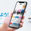 DMM 株特集!基本スペックから取引ツールまで詳しく解説!